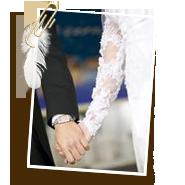 Академия свадебных услуг