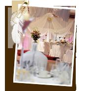 Подбор места проведения свадьбы